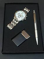 Набор №2 - часы, ручка, зажигалка - подарок для мужчин