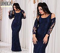 Платье двойка Вечернее классика с болеро синее макси Батал+