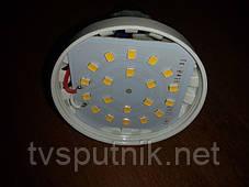 Светодиодная лампочка с аккумулятором LED 5W, фото 3