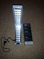 Светодиодная переносная лампа Yajia YJ-6830TP (30+27LED), фото 3