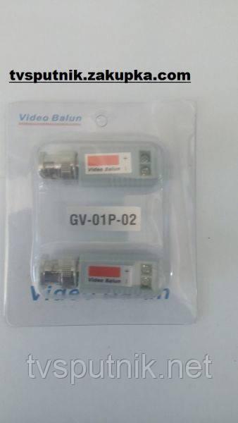 Согласователь по витой паре GV-01P-02 (Video Balun)