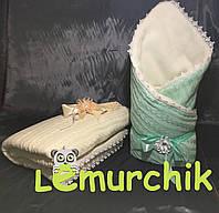 Конверт для новорожденных на выписку и в коляску теплый салатовый вязка на меху