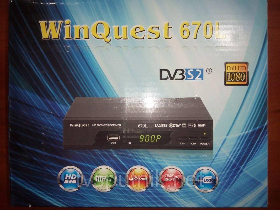 Спутниковый HD ресивер Winquest 670L (прошитый с каналами)
