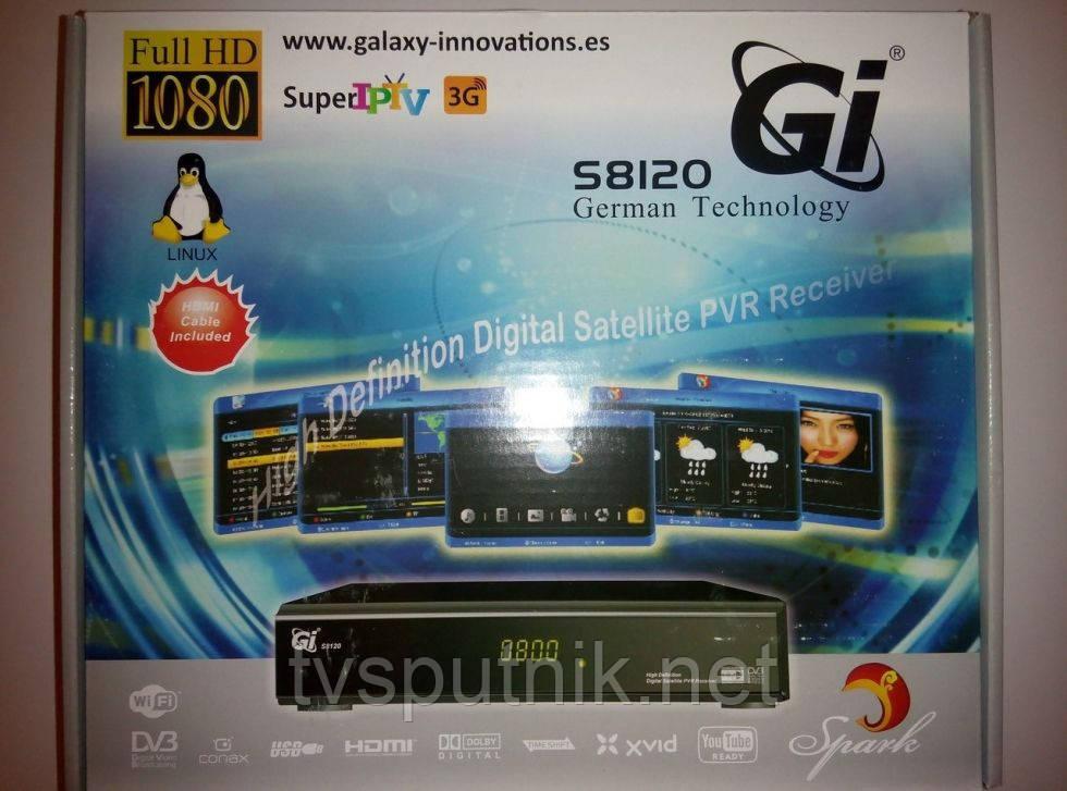 Спутниковый Galaxy Innovations S-8120