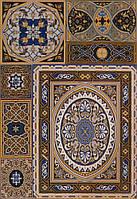 Плитка для стены Атем Alladin Pattern Mix B 275х400