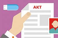 Напишем возражения к акту (решению) налоговой проверки