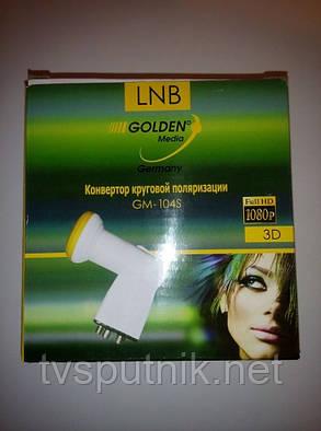 Спутниковый конвертор Golden Media GM-104S (на 4 тв.), фото 2