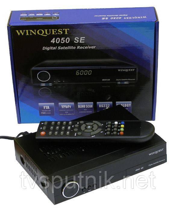 Спутниковый ресивер  WinQuest 4050C (прошитый с каналами)