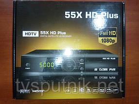 Спутниковый ресивер 55X HD Plus (с картоприёмником)