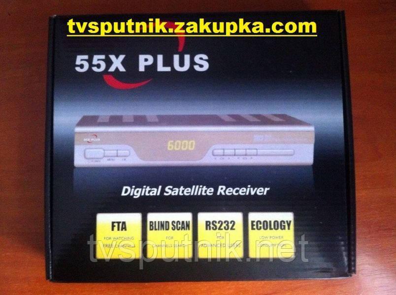 Спутниковый ресивер 55X PLUS (Star Track SR 55X PLUS)