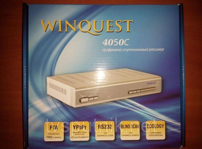 Спутниковый ресивер WinQuest 4050C