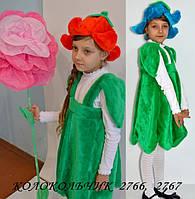 Детский карнавальный  костюм Цветок Колокольчик