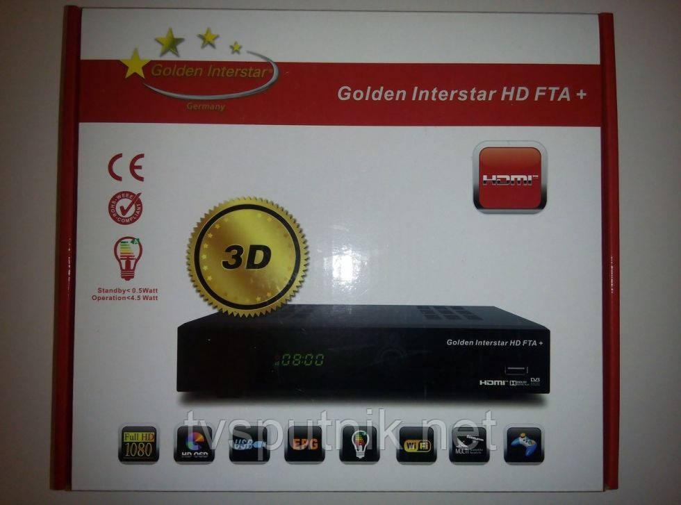 Спутниковый тюнер Golden Interstar HD FTA+ (прошитый)