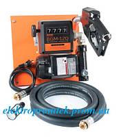 Beta AC-70- узел для заправки дизельным топливом со счетчиком, 220В, 70 л/мин. (BIGGA) Автоматический