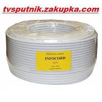 Тонкий телевизионный Коаксиальный кабель  Infocord 3с2v