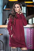 """Женское замшевое платье -туника """"Крис"""" с длинными рукавами в разных цветах"""