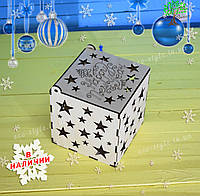 Подарочная упаковка, упаковка для новогодних подарков