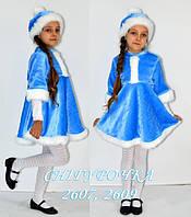 Детский карнавальный новогодний костюм детский  Снегурочка