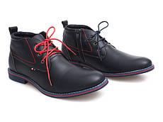 Мужские ботинки  Iwo