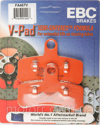 Тормозные колодки EBC FA457V