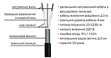 Двужильный тонкий кабель Profi Therm Eko Flex, 10 Вт/м, фото 5