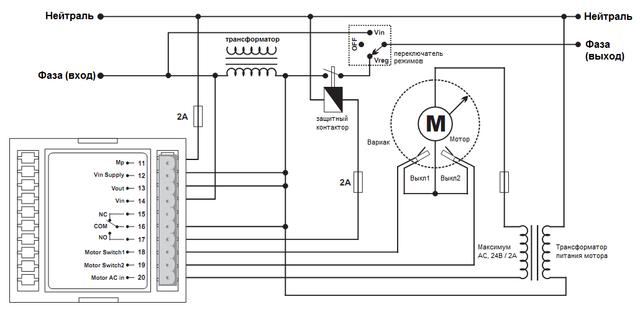 Схема подключения вольтметра для стабилизатора