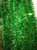 Мишура зеленая + цвет , длина 1.5м, диаметр 100мм Харьков.