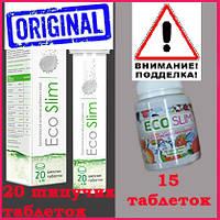 Эко слим (Eco Slim) шипучие таблетки для похудения