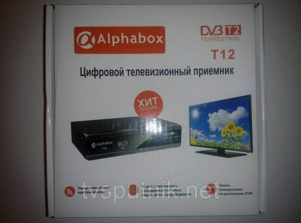 Эфирный тюнер Alphabox T12 (DVB-T2)