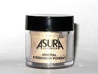 Тени минеральные рассыпчатые в баночке Asura 10 Light gold taupe