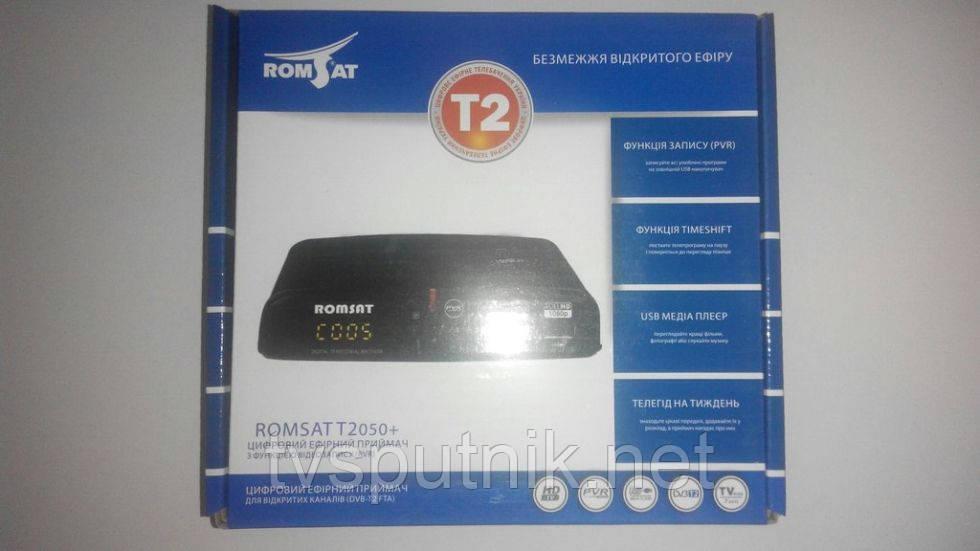 Эфирный тюнер Romsat T2050+ (plus) (DVB-T2)