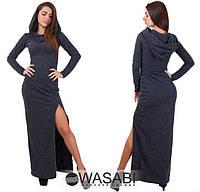 Женское платье Васаби ангора в пол с молнией разрезом