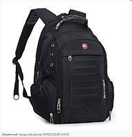 Стильный городской рюкзак SwissGear/Wenger SA1419BL c отделением для ноутбука.