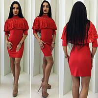 Женское платье Мари с эффектом кружевной накидки НОРМА