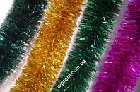 Новогодний дождик (мишура) L=2м, D=10см, Польша, цвета в ассортименте