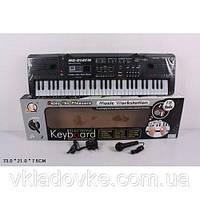 Детский игровой синтезатор MQ-012 FM, пианино с микрофоном
