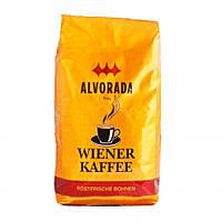 Кофе Alvorada Wiener Kaffee (зерно), 500грамм