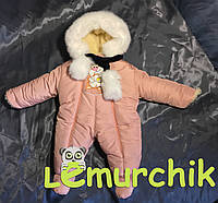 Комбинезон детский теплый на меху с капюшоном бежево-персиковый 62р