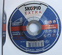 """Абразивный тонкий отрезной круг, диск  по нержавеющей стали """"Skorpio"""" Extra Словения  125x0,75x22 """"Swatycomet"""""""