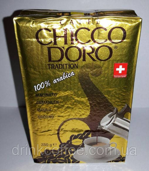 Кофе молотый Chicco d'Oro Tradition, 100% арабика, Швейцария, 250g