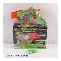 Детский пиcтoлeт cтpeляющий мягкими диcкaми, игрушечный пистолет, детская игрушка в виде пистолета
