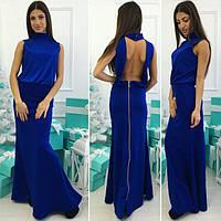 Женское платье в пол Анабель электрик с открытой спиной и молнией сзади по всей длине