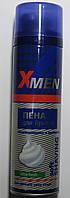 Пена для бритья Xmen тонизирование и свежесть  200 мл