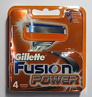 Картриджи Gillette Fusion Power  Оригинал 4 шт в упаковке производство Германия, фото 1