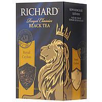 Чай Ричард Роял Цейлон (Richard Royal Ceylon) чёрный цейлонский байховый 90г