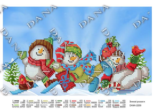 Схема для вышивки бисером Зимние развлечения