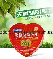 Таблетки кальций жевательные без сахара 100 шт