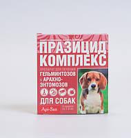 Празицид пипетка д/собак до 5кг  КОМПЛЕКС  цена за 1шт.8шт/уп
