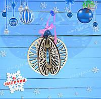 Елочная игрушка, деревянная мандаринка, новогодние игрушки и украшения