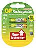 Аккумулятор GP AAA HR03 1000 mAh NiMH